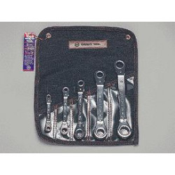 RATCHET BOX TYPE 5PC 1/4-